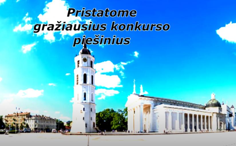 """Piešinių konkursas """"Sveikinu Lietuvą"""""""